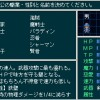 ダンジョン潜ってお宝GET!ハクスラ系フリーRPGおすすめ5選