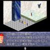 超ハマれるフリーゲーム!おすすめのシミュレーションRPG8選
